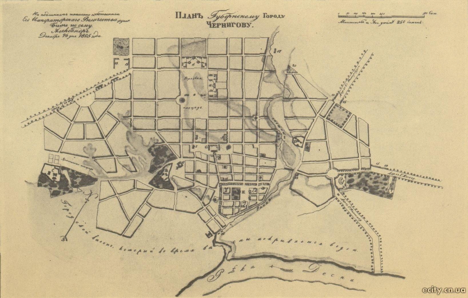 Планъ Губернскому Городу Чернигову
