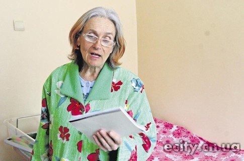 Валентина Подвербная
