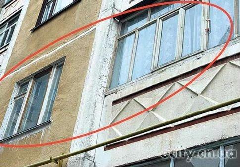Окна в квартиру Валентині Подвербной