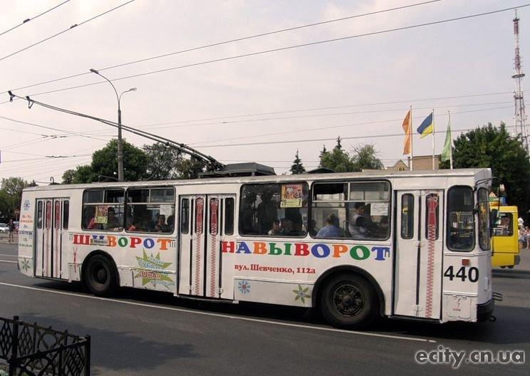 Чернигов. Троллейбус