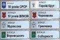Состоялось заседание комиссии по упорядочению наименований улиц Чернигова