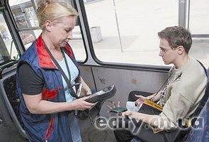 В Чернигове подорожает проезд в общественном транспорте