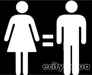 Гендерные стериотипы существуют, хотя женщин больше мужчин на 20%