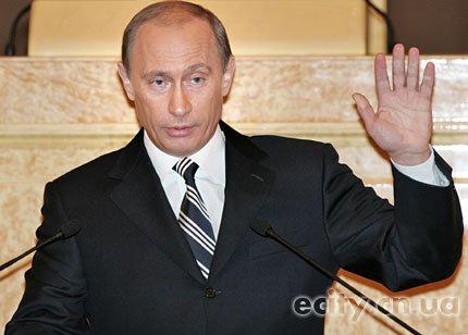 Владимир Путин прибыл в Украину