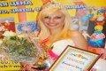 Победители конкурса «Мисс Университета 2011» в ЧГТУ