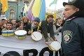Украинский День Гнева готовят в Facebook
