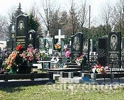 Уровень смертности в Черниговской области