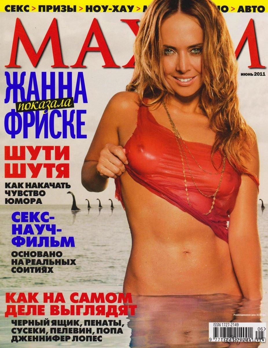 zhanna-friske-s-vera-brezhneva-golie-fotografii-negrityanki-latinki-mulatki-nyu