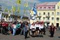 В Чернигове на Красной площади состоялась акция протеста предпринимателей