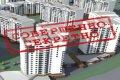 Генеральные планы городов Черниговщины спрятано под грифом «Секретно»