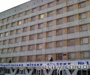 В Чернигове откроют травмпункт при первой городской больнице