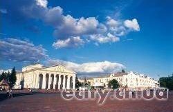 День города Чернигова