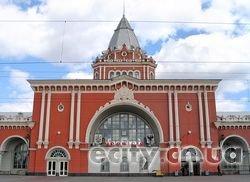 Железнодорожный вокзал Чернигова