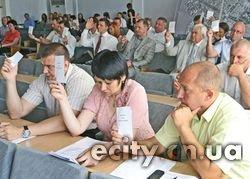Сессия Черниговского горсовета