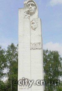 Мемориал жертвам фашизма в бывшем урочище Подусовка