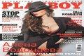 Голая Алёна Водонаева в журнале Playboy. ФОТО