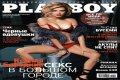 Голая Ксения Бордина в журнале Playboy. ФОТО