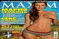 Голая Мария Семкина. Эротическая фотосессия для журнала Maxim. ФОТО