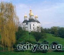 Чернигов. Екатеринская церковь