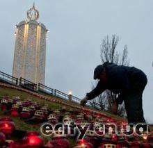 В Украине почтили память жертв Голодомора