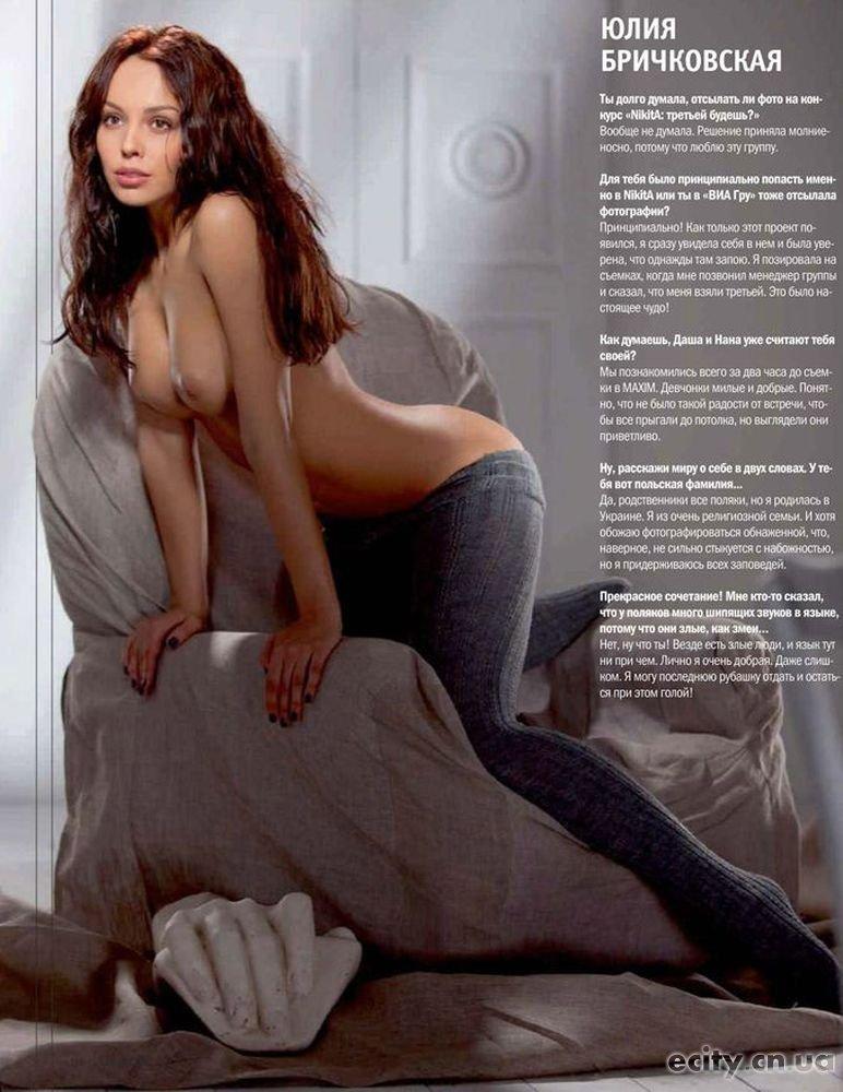 Обнаженные фото даши астафьевой, секс фото порно студенток москвы