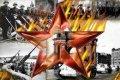 Мероприятия в Чернигове в годовщину Победы в Великой Отечественной войне. Анонс