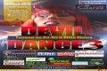 """""""Devil Dance 3"""" - Международный конкурс-фестиваль в Чернигове"""