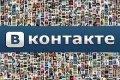 В Киеве изъяли серверы вконтакте. ВИДЕО