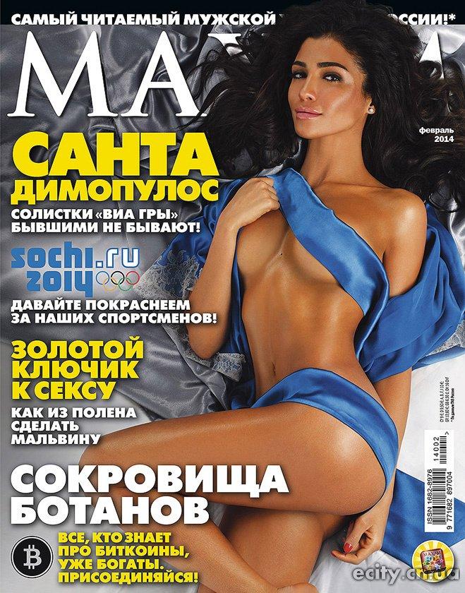 Голая Санта Димопулос. Эротическая фотосессия для журнала Maxim. ФОТО