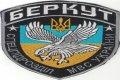 Аваков уволил восьмерых черниговских беркутовцев за отказ ехать в зону АТО