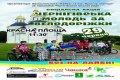 В День молодежи в Чернигове пройдет акция «Черниговская молодежь за велодорожки»