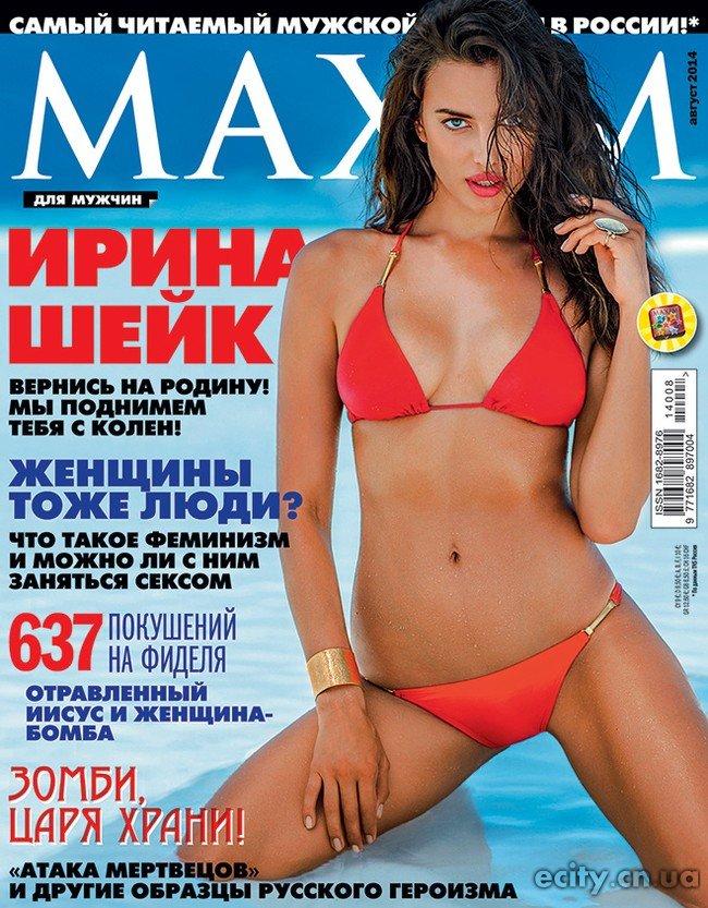 Голая Ирина Шейк. Эротическая фотосессия для журнала Maxim. ФОТО