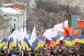 В России пройдет марш мира. Люди требуют прекращения агрессии