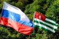 Россия и Абхазия создадут совместную армию