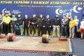 В Чернигове начался Кубок Украины по тяжелой атлетике