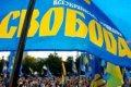 """МВД Украины проводят обыски в домах депутатов """"Свободы"""""""
