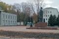 В Черниговской обалсти памятник Ленину продают на доске объявлений