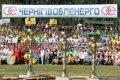 Аварийщики из Чернигова  одержали  победу в конкурсе на лучшую бригаду АДС ОАО «Черниговгаз»