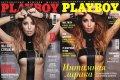 Голая Надя Дорофеева. Эротическая фотосессия для журнала Playboy. ФОТО
