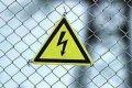 В Черниговской области расследуют смерть мужчины от удара тока