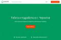 Пара «кликов» - и подработка «в кармане»: как в Чернигове зарабатывают на услугах