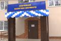 В Чернигове открыли новый Паспортный центр