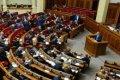 Верховная Рада поддержала закон о нацбезопасности