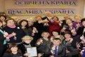 На Черниговщине успешно прошли сертификацию 17 учителей начальных классов. ФОТО