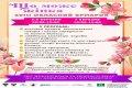 XVII областная ярмарка «Что может женщина» в Чернигове. Анонс