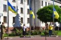День Государственного Флага в Чернигове. ФОТО