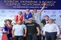 Черниговские боксеры - третьи на Кубке Украины